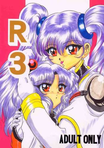 [L-Gauge Sha (Shouryuu)] R3 (Martian Successor Nadesico) cover