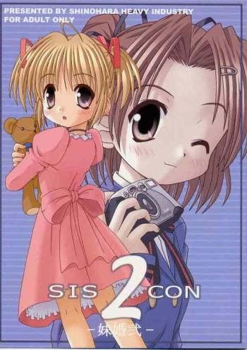 (C60) [Shinohara Heavy Industry (Various)] Sis-Con 2 (Sister Princess) cover