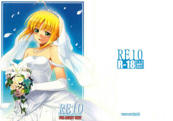(C75) [RUBBISH Selecting Squad (Namonashi)] RE 10 (Fate/stay night) [English] cover