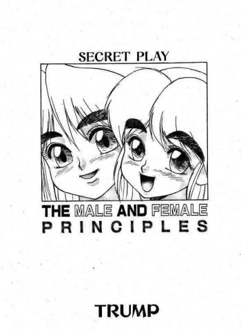 [Trump] Secret Play The Male and Female Principles cover