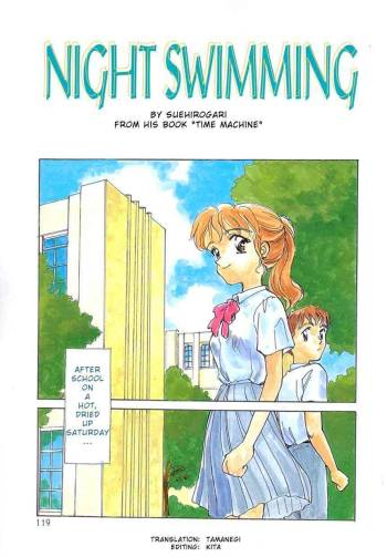 Night Swimming (Suehirogari) [Munyu][ENG] cover