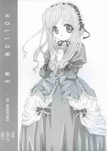 [Hollow Kanoh] Hollow Me (Sister Princess) cover