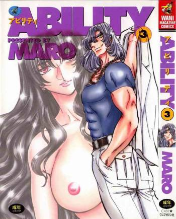 [MARO] Ability Vol 3 cover
