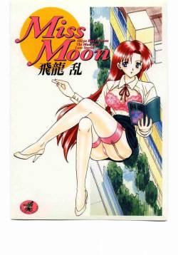 [Hiryuu Ran] Miss Moon