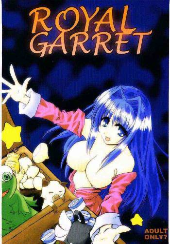 [Darai Blood] Royal Garret (Kanon) cover