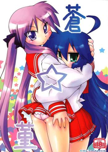 [CELTRANCE] Blue Sumire (Lucky Star) [ENG] cover