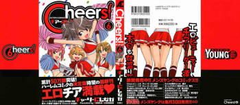[Charlie Nishinaka] Cheers! Vol. 6 cover