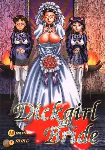 [MMG] Dickgirl Bride (English) cover