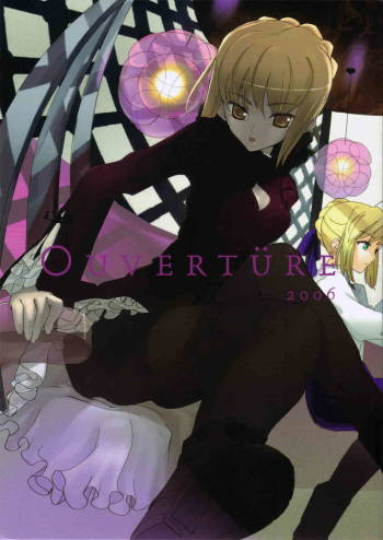(C71) [DDT (Itachi)] OUVERTURE (Fate/hollow ataraxia) cover