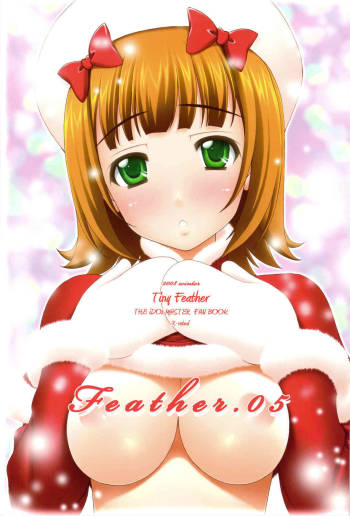 [Tiny Feather] Feather.05 (idolmaster)(C75) cover