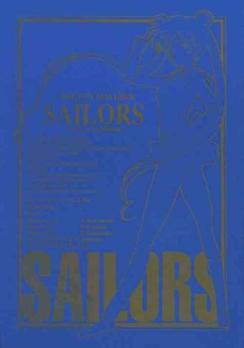 sailors_blue_version cover
