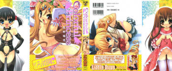 [Sorimura Youji] Colorful Princess cover