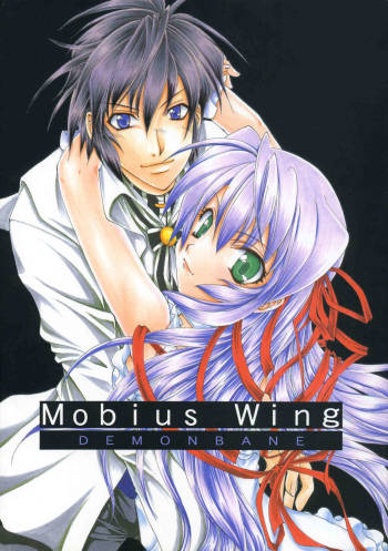 (CR36) [M-10 (Kurokawa Mio)] Mobius Wing (Deus Machina Demonbane) cover