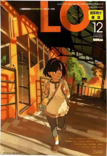 Comic LO 2008-12 Vol. 57 cover