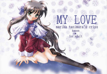 (C59) [MILLION*DROPS (Tanimura Marika)] MY LOVE (Kanon) cover