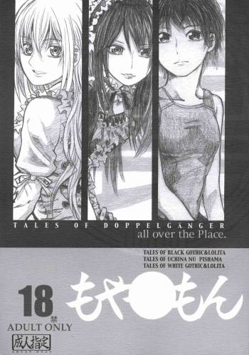 [all over the Place] Moya●mon TALES OF DOPPELGANGER (Moyashimon) cover