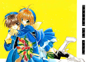 [Shoujokan] Love the Island [English][Card Captor Sakura] cover