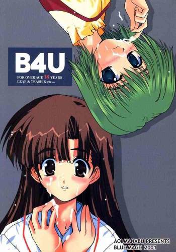 [BlueMage (Aoi Manabu)] B4U (Comic Party) cover