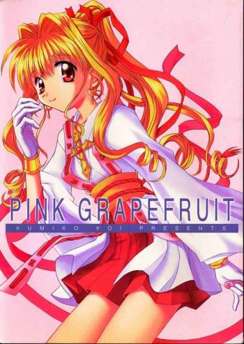 [BUTTER COOKIE (Aoi Kumiko)] PINK GRAPEFRUIT (Kamikaze Kaitou Jeanne) cover