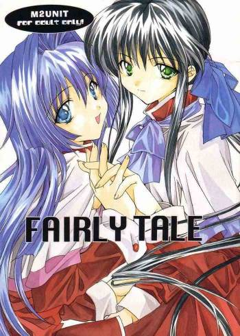 [M2UNIT (Kashino Showta)] FAIRLY TALE (Kanon) cover