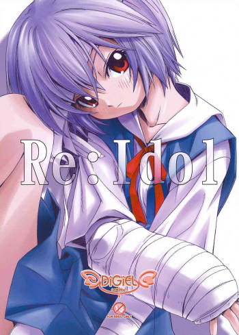 (C74) [DiGiEL (Eikichi Yoshinaga)] Re:Idol (Neon Genesis Evangelion) cover