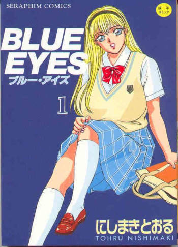 [Tohru Nishimaki] Blue Eyes Vol.1 (Chapters 1-3) [English] cover