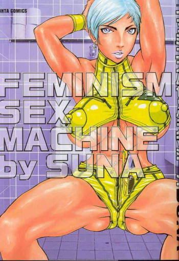 [Suna] Feminism Sex Machine cover