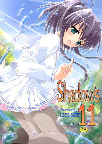 [Shadow's (Illyss-Kageno)] Shadow's 11 (Kokoronabi) cover