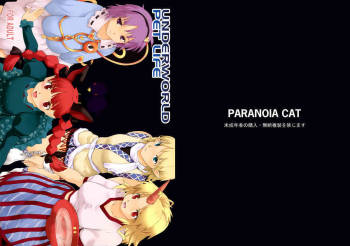(SC41) [Paranoia Cat (Fujiwara Shunichi)] UNDERWORLD PET LIFE (Touhou Project) [English] cover