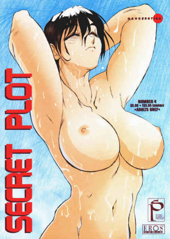 [NeWMeN] Secret Plot 4 [English] cover