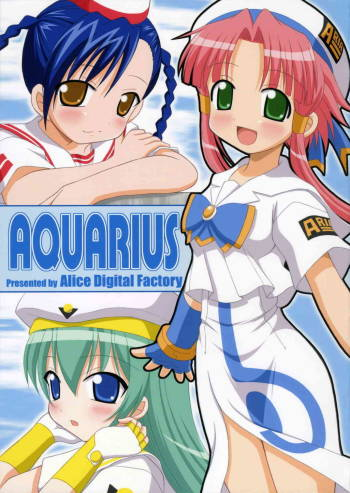 (C70) [Alice Digital Factory (Hirosue Maron)] AQUARiUS (ARIA) cover