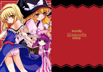 [Memoria (Tilm)] Alice in Scarlet Mansion 2 (Touhou Project) [English] [Desudesu] cover