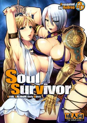 (C74) [ReDrop (Miyamoto Smoke, otsumami)] Soul Survivor (Soul Calibur) [English] cover