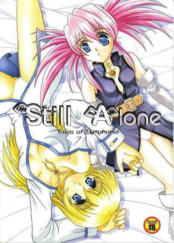 (C66) [PISCES (Hinase Kazusa)] Still Alone (Tales of Symphonia) cover