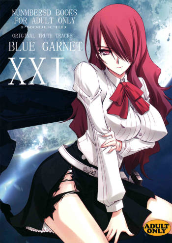 (C74) [BLUE GARNET (Serizawa Katsumi)] BLUE GARNET XXI I NEED YOU (Persona 3) cover