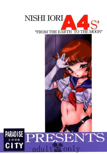 "[nishi iori] A4s' 1 ""from the earth to the moon"" cover"