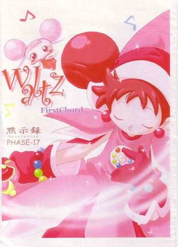 [DiGiEL] Waltz FirstChord (Ojamajo Doremi) cover