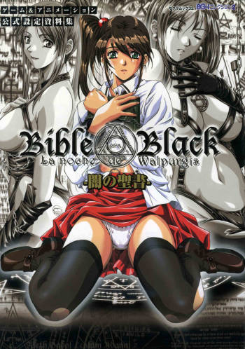 Bible Black: La Noche de Walpurgis cover