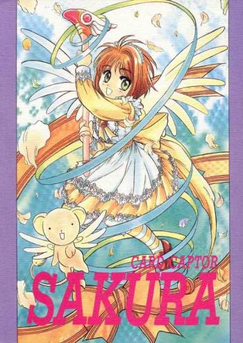 [Jiyuugaoka Shoutengai (Hiraki Naori)] Card Captor Sakura Blue Version (Cardcaptor Sakura) [English] cover