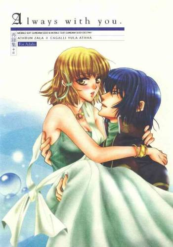 (C68) [Purincho. (Purin)] Always with you (Gundam SEED DESTINY) cover