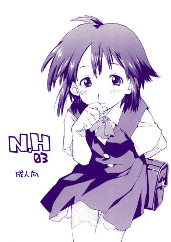 [okosama lunch] N.H 03 cover