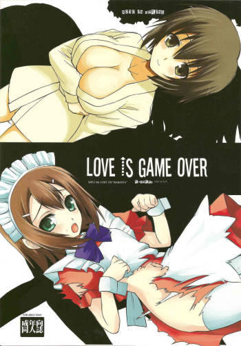 (COMIC1☆4) [R-WORKS] LOVE IS GAME OVER (Baka to Test to Shoukanjuu) cover