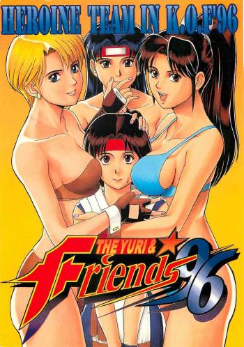 (CR20) [Saigado] The Yuri & Friends '96 (King of Fighters) cover