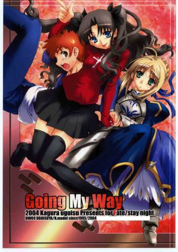 (C66) [Uguisuya (Uguisu Kagura)] Going My Way (Fate/stay night) cover