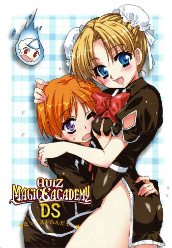 [Dejavu] QUIZ MAGIC BACADEMY DS (Quiz Magical Academy) cover