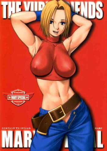 (C68) [Saigado (Ishoku Dougen)] The Yuri and Friends Mary Special (King of Fighters) [English] [SaHa] cover