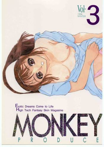 [MONKEY BUSINESS] MONKEY BUSINESS Vol3 cover