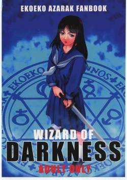 [Koyukitei] WIZARD OF DARKNESS