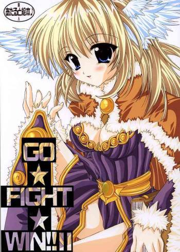 [Promised land (Tachibana Akari)] GO☆FIGHT☆WIN!! II (Ragnarok Online) cover