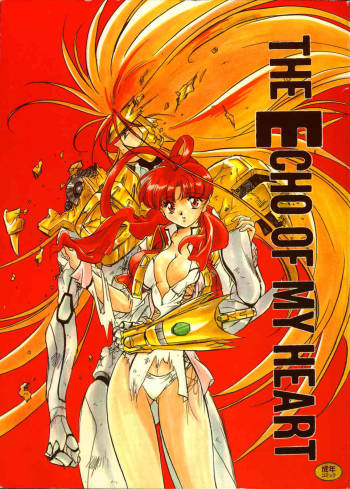 [M-10 & RED DRAGON] THE ECHO OF MY HEART (King of Braves GaoGaiGar) cover